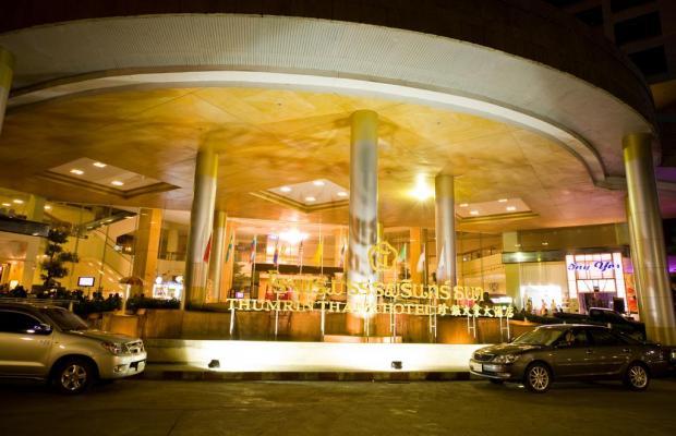 фотографии отеля Thumrin Thana Hotel изображение №3