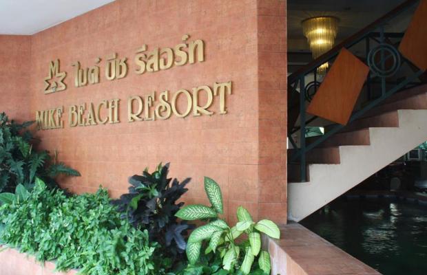 фотографии отеля Mike Beach Resort изображение №7