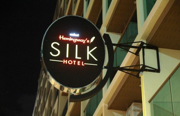 фото отеля Hemingways Silk изображение №5
