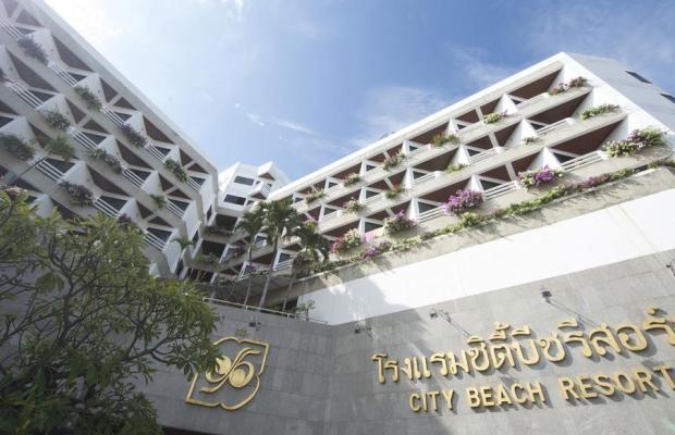 фото City Beach Resort изображение №6