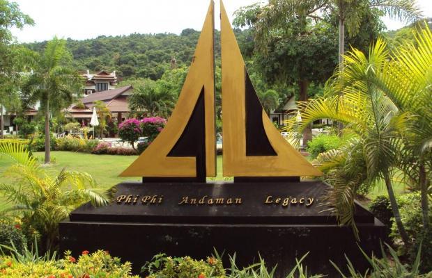 фотографии отеля P.P. Andaman Legacy Resort изображение №27