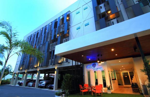 фото отеля Cool Residence изображение №1