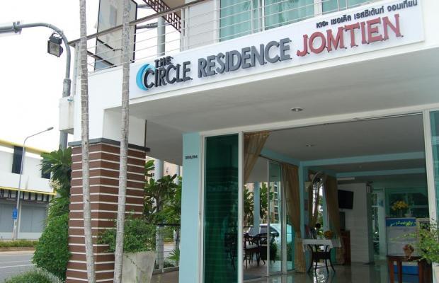 фото отеля The Circle Residence (ex. Thai Orange Asava; Asava Jomtien Residence) изображение №29