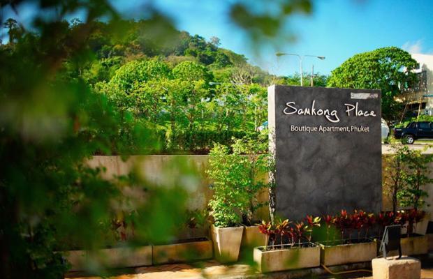 фотографии Samkong Place изображение №4