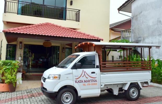 фотографии отеля Baan Kata Maytha Hotel изображение №19