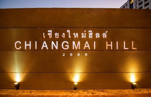 фото отеля Chiang Mai Hill 2000 Hotel изображение №9