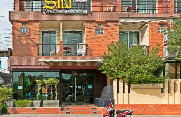 фото Phuket Sira Boutique Residence изображение №2