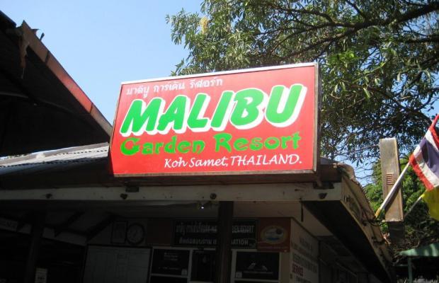 фото отеля Malibu Garden Resort изображение №9