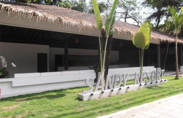 фото PGS Sandy Resort изображение №18
