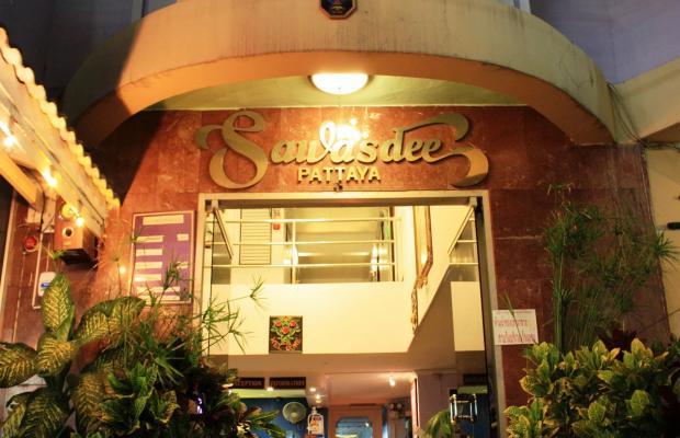 фотографии отеля Sawasdee Pattaya изображение №35