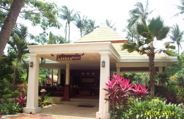 фото Lawana Resort изображение №30