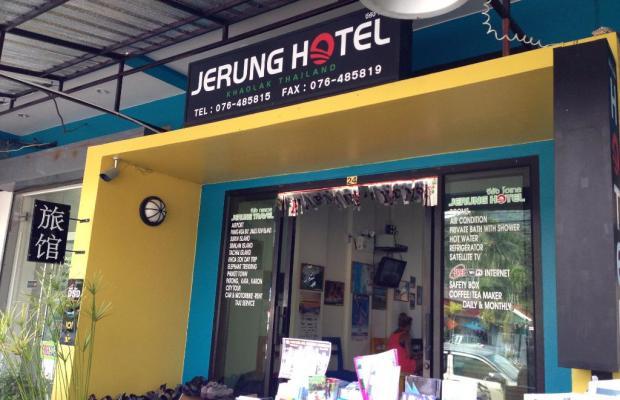 фотографии Jerung изображение №8