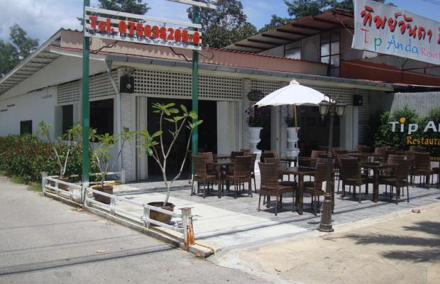 фото Tip Anda Resort изображение №26