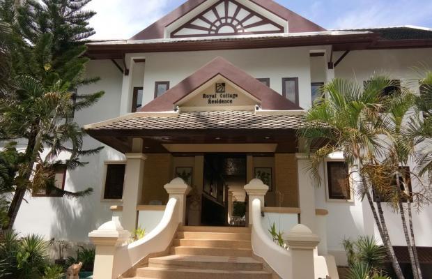 фото Royal Cottage Residence изображение №2