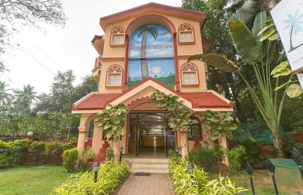 фотографии Abalone Resort изображение №24