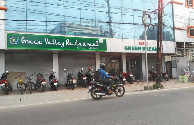фото Hotel Green Dreams изображение №14