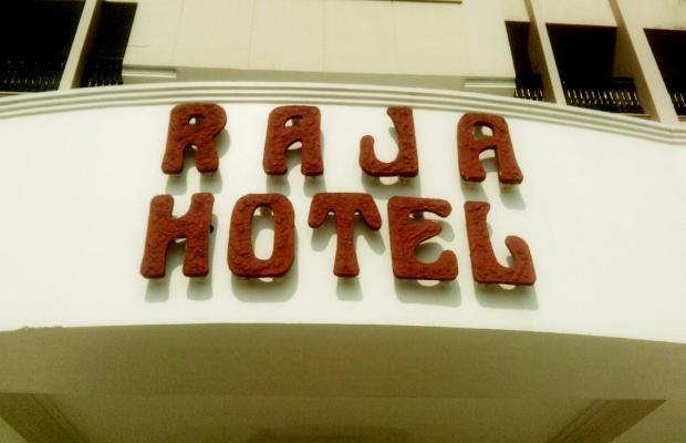 фото Raja Hotel изображение №6
