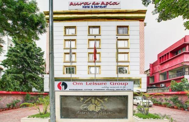 фото отеля Aura de Asia изображение №1
