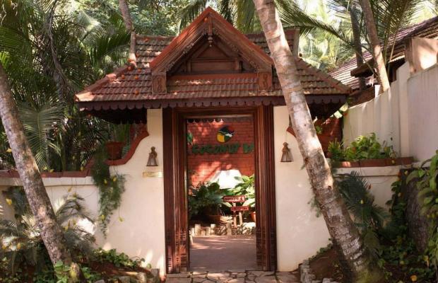 фотографии Coconut Bay Beach Resort изображение №12