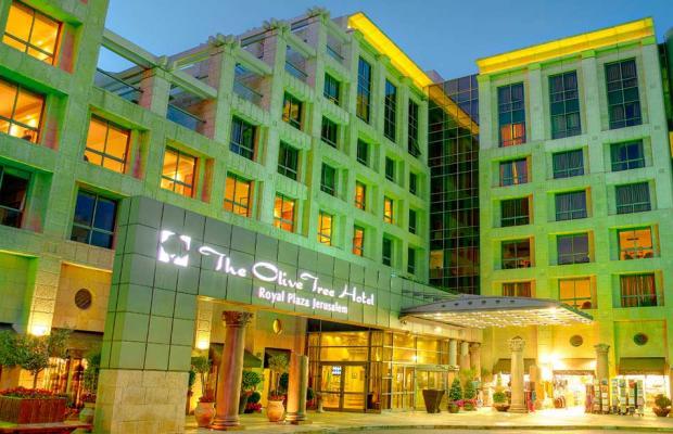 фото отеля Olive Tree Hotel Royal Plaza Jerusalem изображение №5