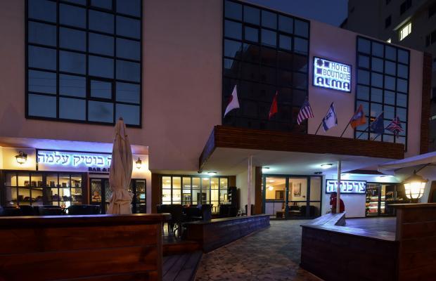 фото Alma Boutique Hotel изображение №6