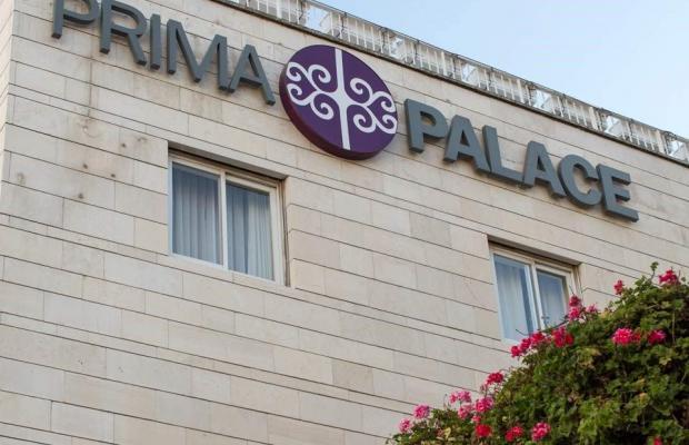 фотографии Prima Palace изображение №4