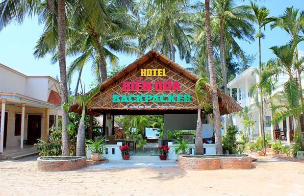фотографии отеля Bien Dua Resort изображение №19