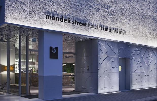 фото Mendeli Street (ex. Adiv) изображение №34