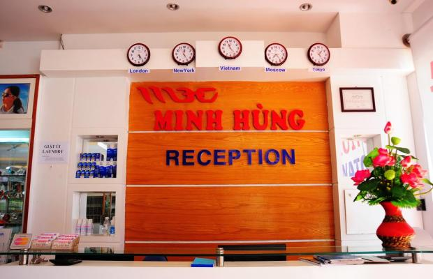 фотографии отеля Minh Hung Hotel изображение №11
