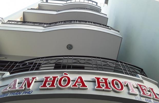 фото An Hoa изображение №6