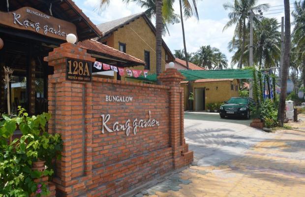 фото отеля Rang Garden Beach Side изображение №29