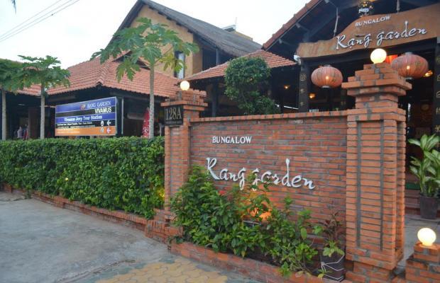 фотографии Rang Garden Beach Side изображение №24
