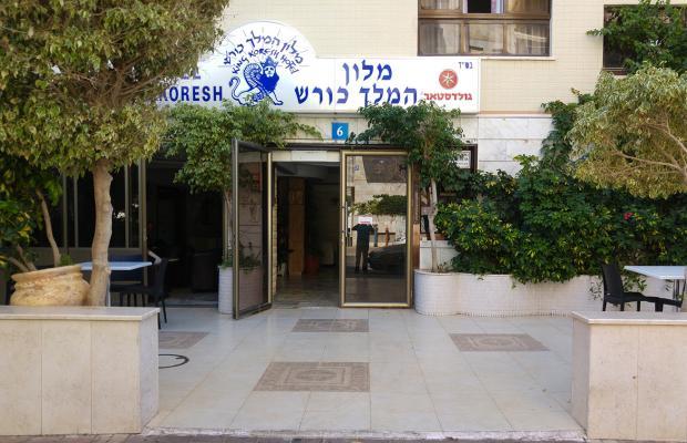фотографии отеля King Koresh изображение №35