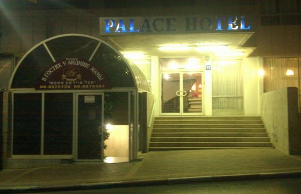 фотографии отеля Palace изображение №7