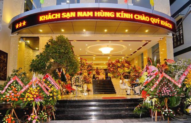 фото Nam Hung Hotel изображение №18