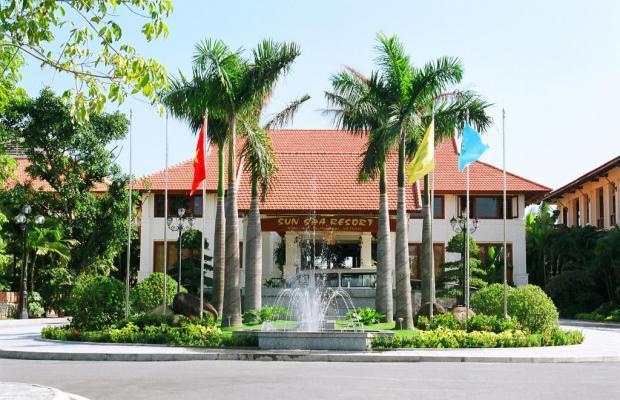фотографии отеля Sun Spa Resort изображение №15