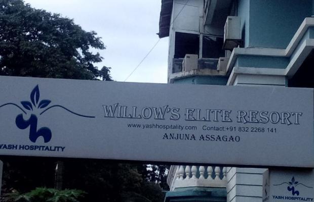 фотографии отеля Willows Elite Tourist Resort изображение №3