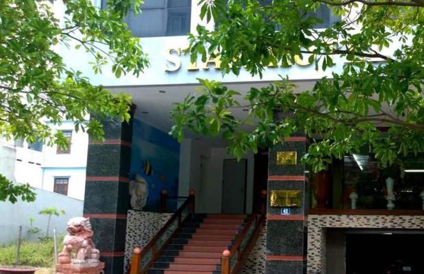 фото отеля Star Hotel изображение №25