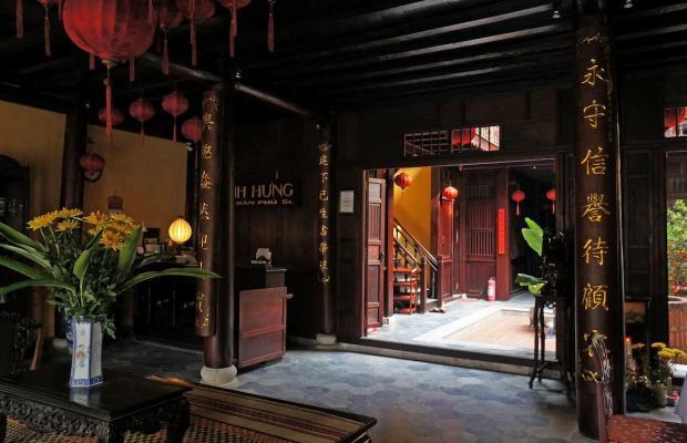 фотографии отеля Vinh Hung 1 Heritage изображение №11