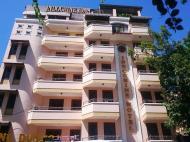 Indochine Hotel, 2*