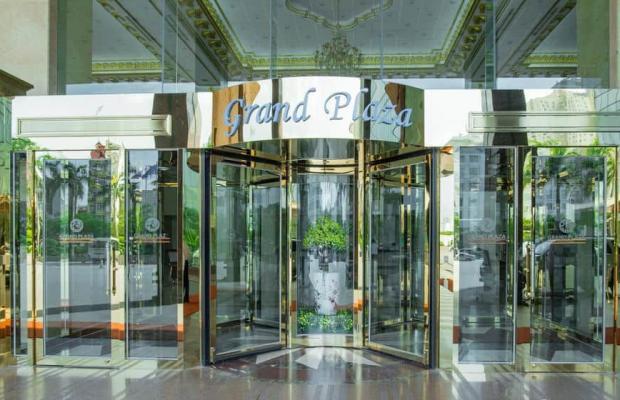 фотографии отеля Grand Plaza Hanoi изображение №7