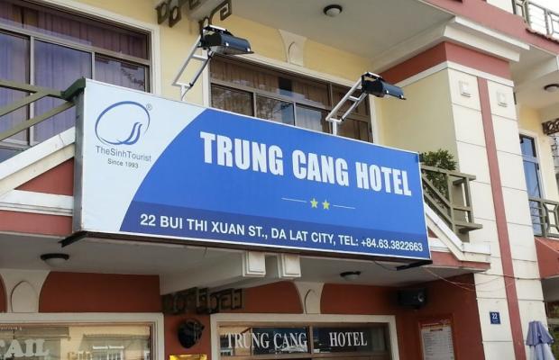 фотографии Trung Cang Hotel изображение №4