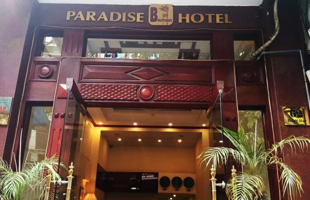 фото отеля Paradise Boutique изображение №1