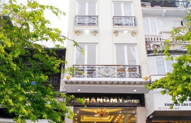 фото отеля Hangmy Boutique Hotel изображение №1