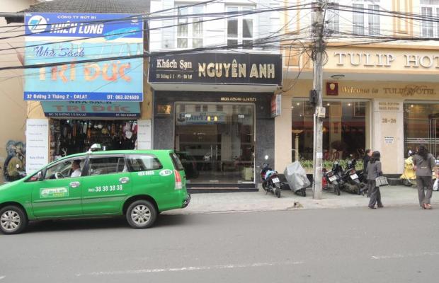 фото отеля Nguyen Anh Hotel изображение №1