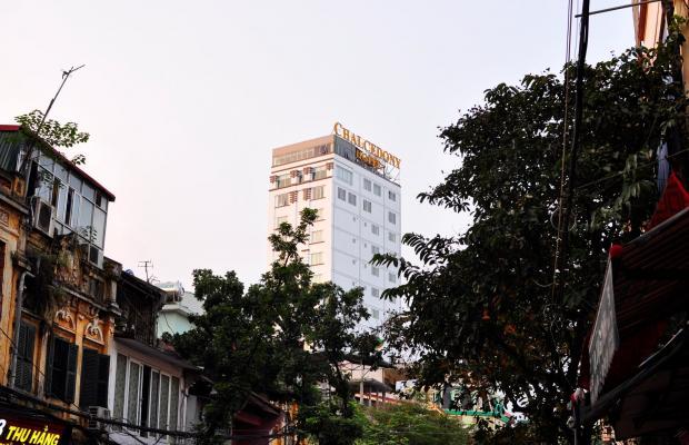 фото отеля Chalcedony изображение №1