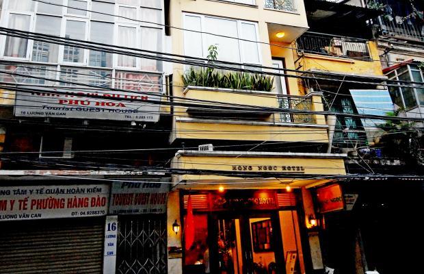 фото отеля Hong Ngoc Tonkin Hotel изображение №1