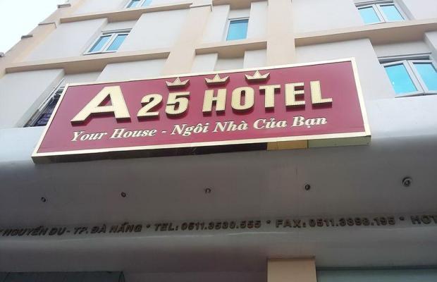 фото отеля A25 Hotel - 137 Nguyen Du (ex. Sao Minh Star Light Hotel) изображение №1