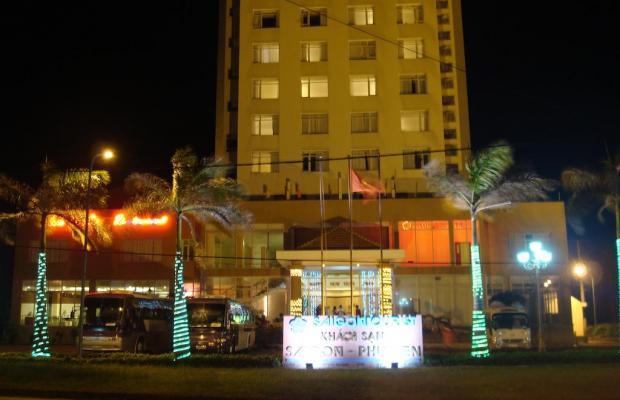 фотографии отеля Saigon Phu Yen Hotel изображение №3