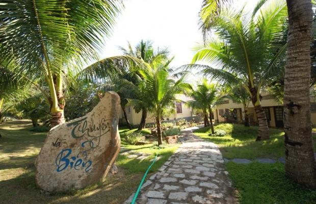 фото отеля Peaceful Resort изображение №13